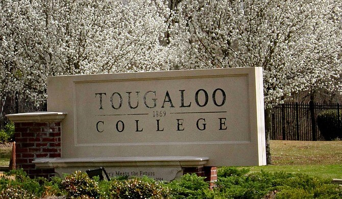 tougaloo-college-historically-black