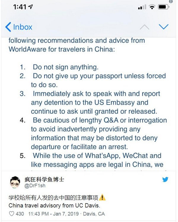 uc-forbids-students-to-use-wechat-whatsapp-02