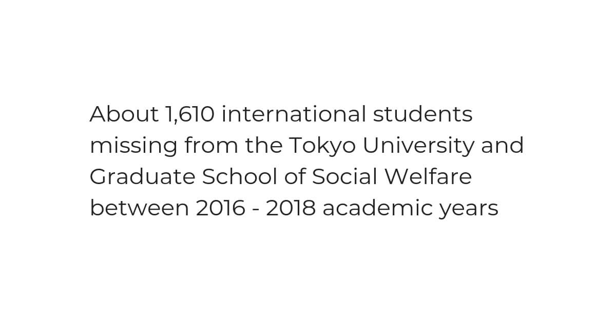 cover-students-missing-from-tokyo-university
