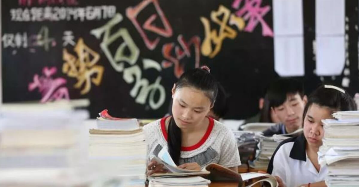 cover-gaokao-exam-toughest-in-the-world